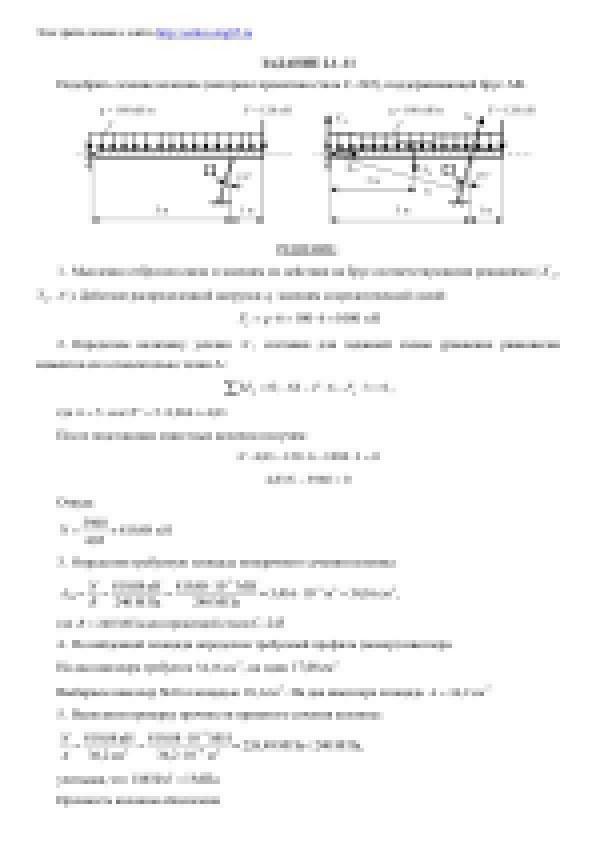 Гдз Сборник Задач По Технической Механике Сетков 2007 Год Гдз
